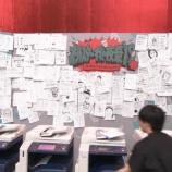 『【乃木坂46】『オールスター後夜祭』募集FAXになぜか桃子のサインと箸くんがあってワロタwwwwww』の画像