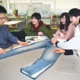 『障害に合わせリメーク服 裾にファスナー ボタンはマグネット式【愛知】』の画像