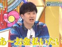 【日向坂46】ライブ終わりのおひさまの感情がこれwwwwwwwww