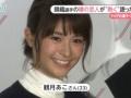 【画像あり】錦織圭(26)の彼女・モデル観月あこ(24)の男友達がヤバすぎると話題