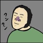 第294話  発見【超現代風源氏物語】