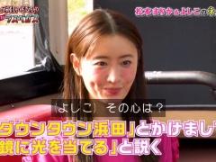 松本まりか(36)とかいうお姉さんw 【ガキ使】