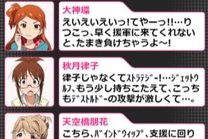 【グリマス】イベント「出撃!アイドルヒーローズ」ショートストーリーまとめ前半
