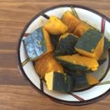 『【かえし醤油レシピ】旬のかぼちゃで楽煮物☆』の画像