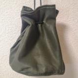 『【レザークラフト】巾着バッグ作り』の画像