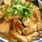 のんちゃんのお料理レシピ