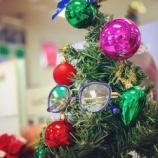 『クリスマスプレゼントはオシャレなメガネ・サングラスはいかがでしょうか?』の画像