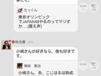 【悲報】東京五輪開会式の演出チームに坂道Pの秋元康が落選...
