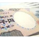 メルカリに2千円札を3333円で出品した結果www