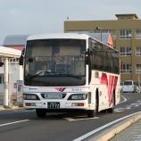 『西鉄バス 日産ディーゼルスペースアロー PKG-RA274RBN/西工 ②』の画像
