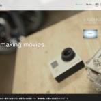 Movie For Life 〜GoProとFinal Cut Pro Xをこよなく愛する管理人がお届けする「動画編集」の楽しさを紹介するブログ〜