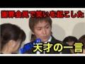 【悲報】狩野英孝さん、初APEX配信を試みるも落下死、他人のせいにして大炎上