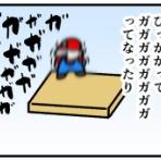STUDYの日記