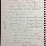 『2020年度名古屋大学理系数学3番【数Ⅲ】(1)を平均値の定理を使わずに考察してみた。』の画像