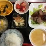 『今日の桜町昼食(ステーキサラダ)』の画像