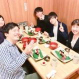 『【トレタWeekly Blog:2月23日〜3月1日】新しいメンバーが加わり賑やかに!』の画像