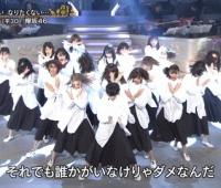 【欅坂46】うたコンで漢字2期生と『アンビバレント』披露!(画像あり)