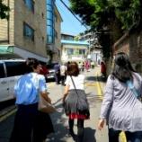 『JALPAK×食べあるキング「韓国」【3日め】(その4)三清洞通りあたりから伝統の街並みを眺める(韓国・ソウル)』の画像