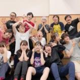 『【乃木坂46】向井葉月が舞台『コジコジ』に差し入れしたものがこちら・・・』の画像