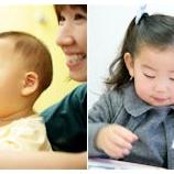 『七田チャイルドアカデミー 八千代教室』の画像