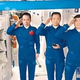 『【中国最新情報】「神舟12号の宇宙飛行士3人が帰還」』の画像