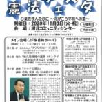 弁護士・金原徹雄のブログ