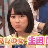 『【乃木坂46】メンバーの異名・二つ名を考えよう!!』の画像