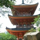 『いつか行きたい日本の #名所 #向上寺』の画像