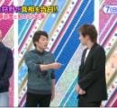 狩野英孝と噂の加藤紗里がツーショットでテレビ出演 加藤「12月だから付き合っただけ、復讐劇だった」