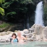 『河津の大滝温泉に行ったときの話』の画像