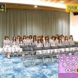 『【乃木坂46】佐々木琴子さん、選抜発表中に股全開・・・』の画像