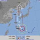 『2020 台風10号 猛烈な・・・・』の画像