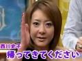 西川史子さん(42)離婚発表! 「可愛い奥さんになれませんでした。彼には感謝しています」