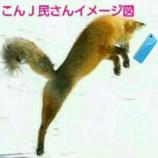 『彡#(゚)(゚)「ガイジウム摂りすぎて日本語しゃべれなくなったんやな」』の画像