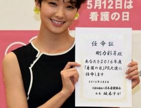 剛力彩芽 26歳姉の職業wwwwwwwwwwwww