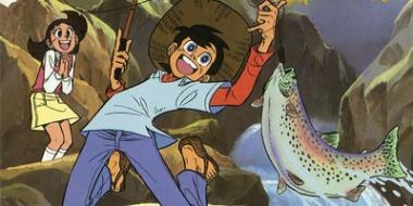 『釣りキチ三平』が教えてくれたこと 子供に見せたら釣り具一式揃えるハメに?ww