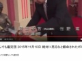 石坂浩二(74)が「なんでも鑑定団」で一言も喋らない不自然すぎる映像