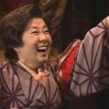 『国民栄誉賞17 森光子さん』の画像