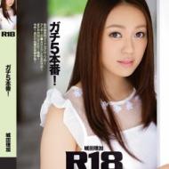 【画像】元AKB・米沢瑠美(23)、MUTEKIからAVデビュー「ガチ5本番!」きたぁああああああああwwwwwww【ヌード画像あり】 アイドルファンマスター