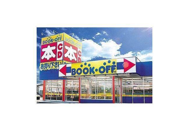 加速するブックオフ離れ、過去8年で約300店が閉店。ひろゆき氏「もうどうしようもない」