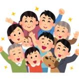 『【やったぜ】日本人みんなビットコイン買えば幸せになれる』の画像
