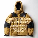 『Freak's Store オンライン抽選 12/18 18:00 The North Face Baltro Light Jacket 19-20(ND91840 ND91845)』の画像