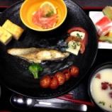 『今日の太田昼食(メニュ1)』の画像