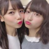 『大人っぽくなった影山優佳が齊藤京子のブログに登場!「ひらがなくりすます2018」に来ていた模様。』の画像