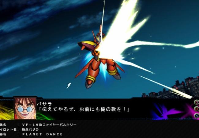 【第3次スーパーロボット大戦Z 天獄篇】バサラに気力限界突破って意味ある?