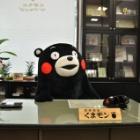 『くまモン公式Twitter「熊本が暑くなることまちがいなしだモン☆」を最後に停止』の画像