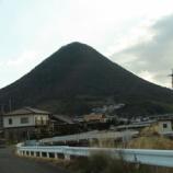 『(番外編)香川(讃岐國)の風景・小さな円錐形の山がぽこぽこ』の画像