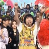 『【乃木坂46】あやめちゃんが『紅白歌合戦』前方にwww 可愛すぎだろwwwwww【gifあり】』の画像