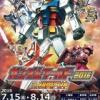 【悲報】HKT48、劇場公演が全く開催されない惨状・・・