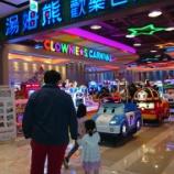 『【散財中心】大人も子供も遊べる宏匯廣場』の画像
